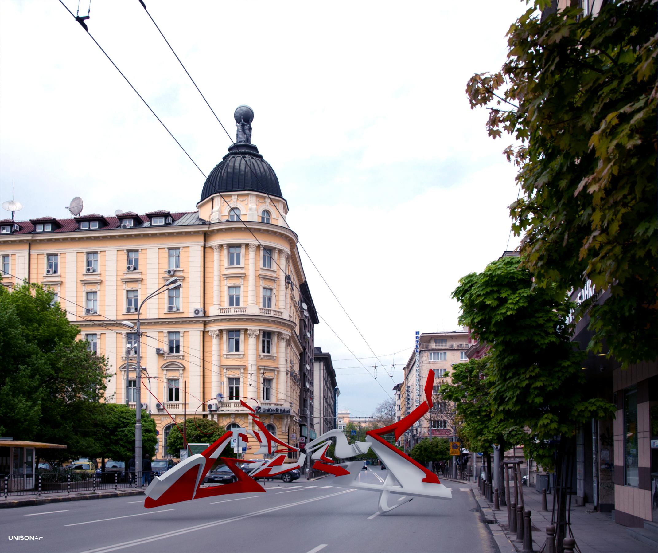 Rakovski, Sofia, Bulgaria by unisonart
