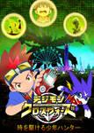 [April's Fool Day] Digimon Xros Wars - The Movie