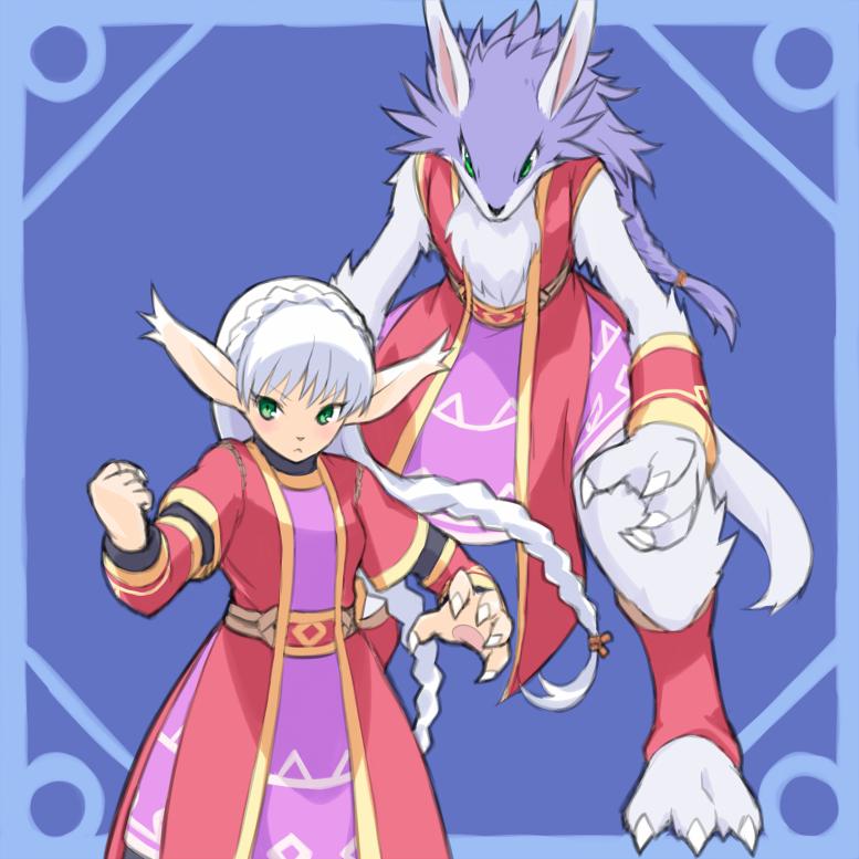 StellaWerewolf ID