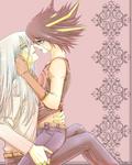 Shonen AI Kiryu x Yusei
