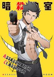 COMMISSION: Karasuma-sensei by KenPan