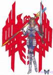 Dragon Age Amell Warden Shayla