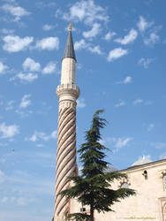 Edirne Uc Serefeli Cami
