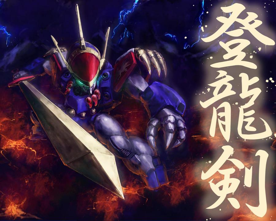 Ryuujinmaru by yutori-custom