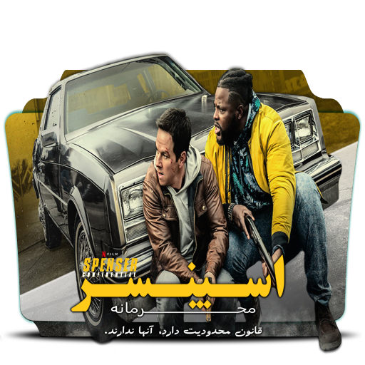 Spenser Confidential 2020 Movie Folder Icon V2 By Yasinproduct On Deviantart