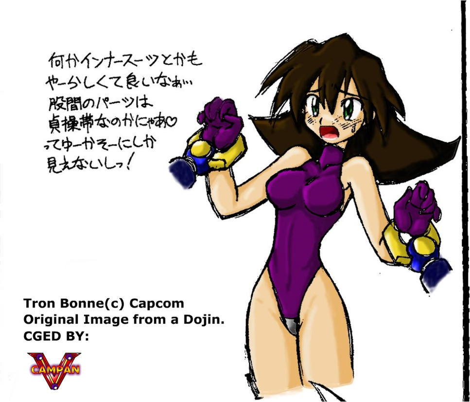 Tron Bonne from a dojin. by hao-asakura