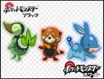 Pokemon BW Starters???? by Rodentruler
