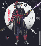 NOBUSHI from For Honor