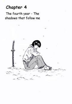 Soujiro's Wander chapter 4 page 1