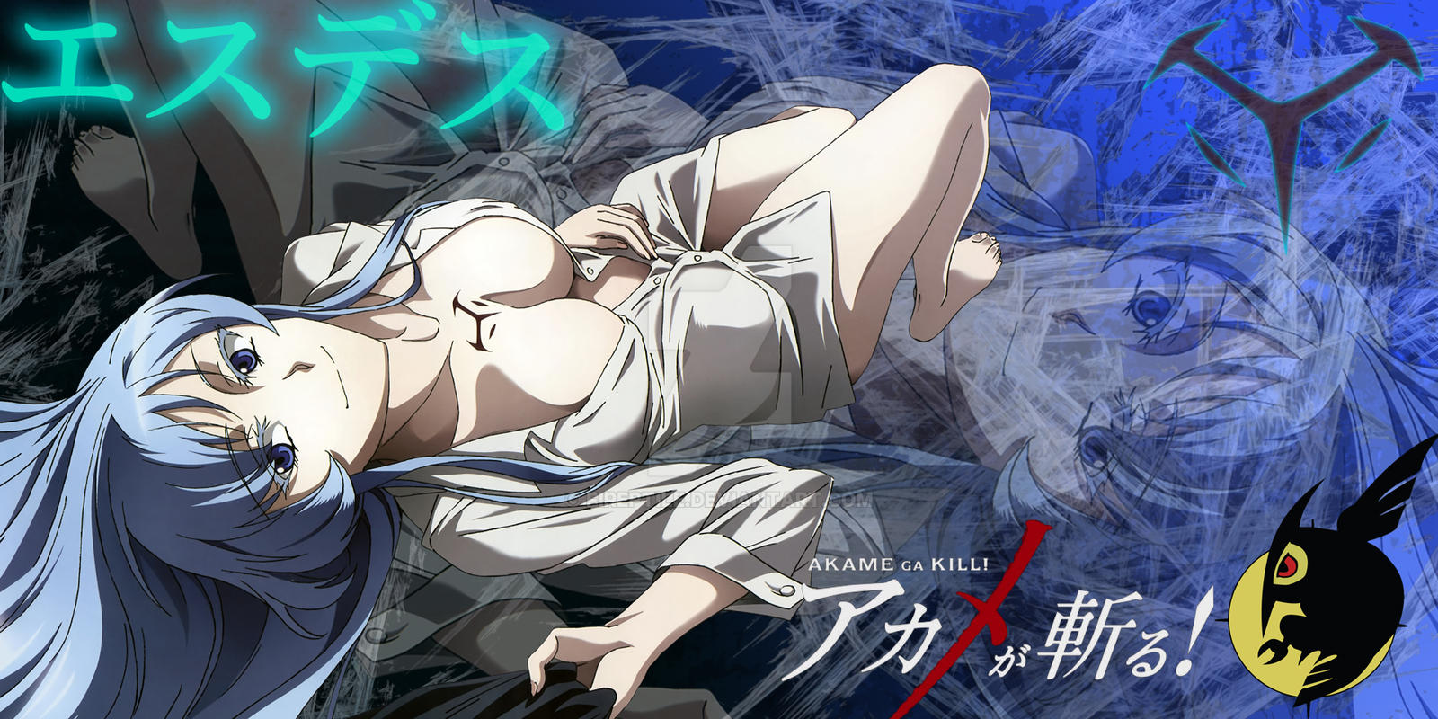 Anime Wallpaper Fan Made Akame Ga Kill Esdeath By Fireptile On