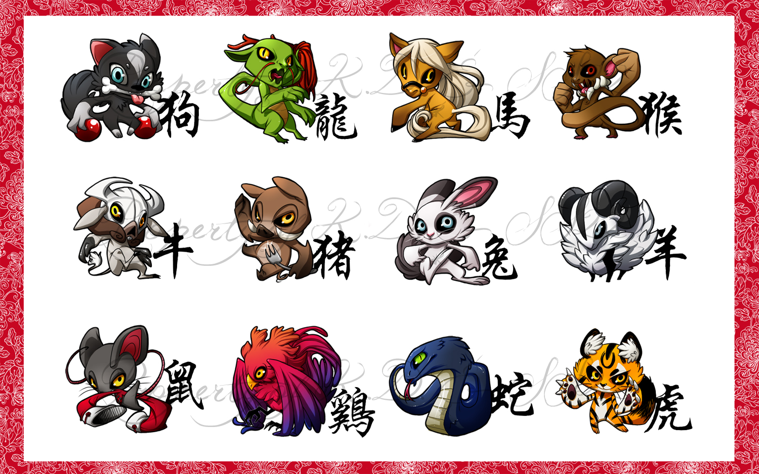 Anime Characters Born On October 9 : Chinese zodiac by setsuna on deviantart