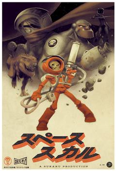 Spaceskull Japanese Poster