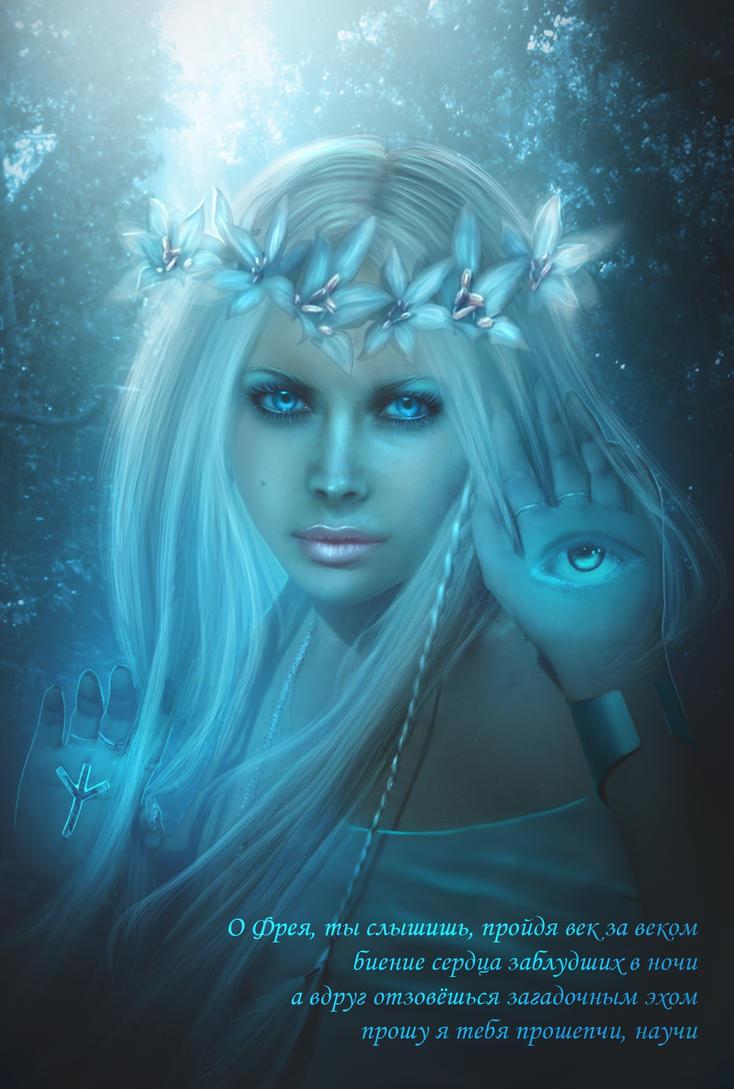 Freyja by mari-naFreyja Rune