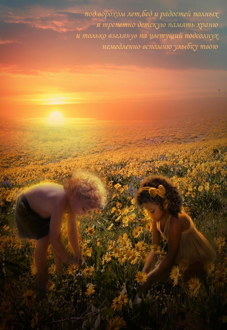 The Sun by mari-na