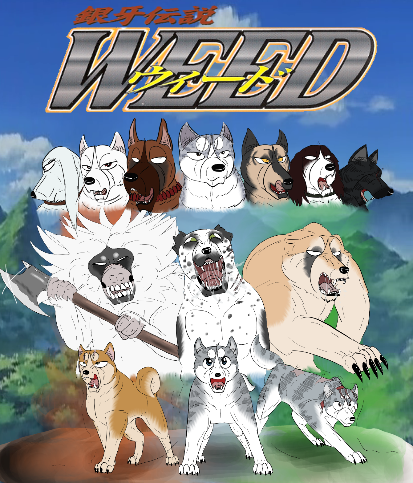 Silver Fang Legend WEED Poster by xXShilukIXx on DeviantArt