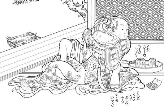 Ukiyo-E Ink