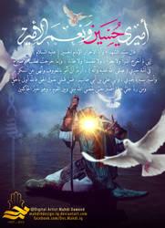 Imam Hussein (AS) 2015 PSD by Gilgamesh-Art