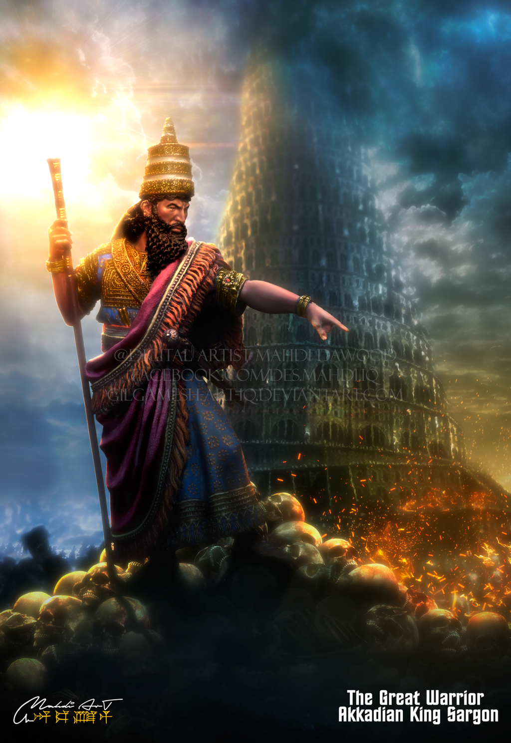 a good leader odysseus and gilgamesh What made gilgamesh an epic hero written by susie zappia related articles 1 what are the good & evil forces in the epic of gilgamesh.