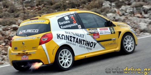 32o Rally Krhths by leftis