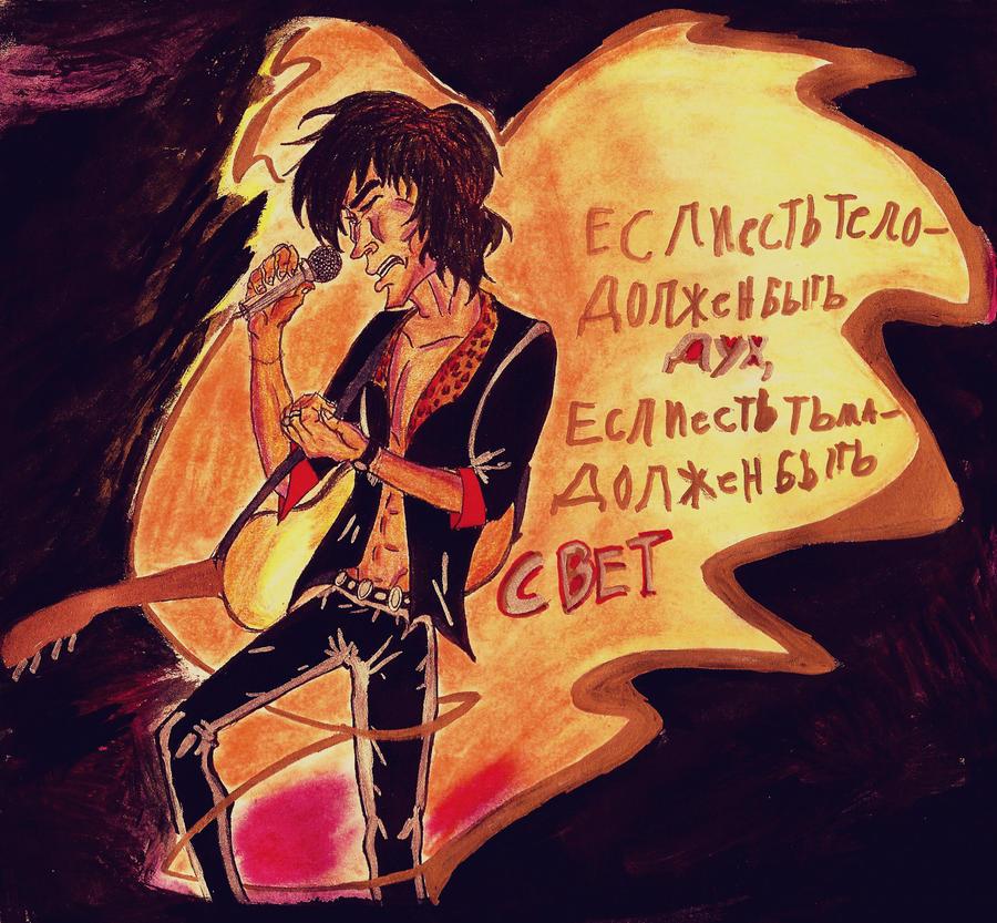 Spirit and Light- Tsoi Tribute by Classically-DePunk