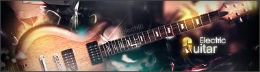 B.F. || Galeria Bolosa! Electric_Guitar_by_k_fei