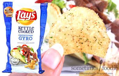 Gyro - Do Us a Flavor