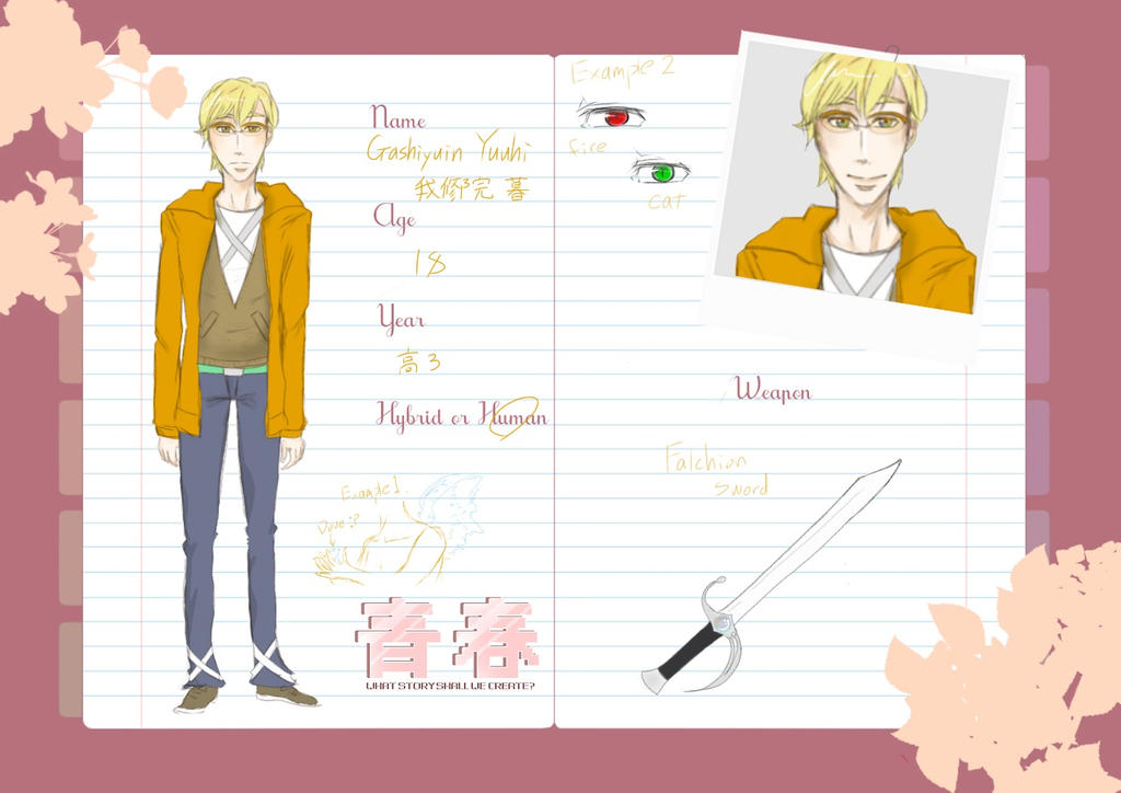Seishun High app: Gashiyuin Yuuhi by HikaruLife
