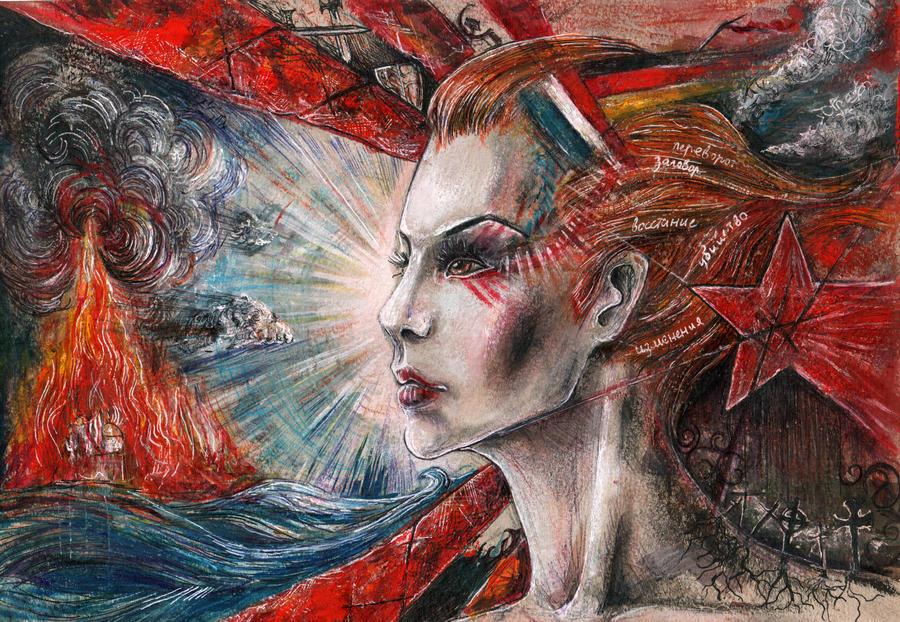 Revolutio by ANeDe