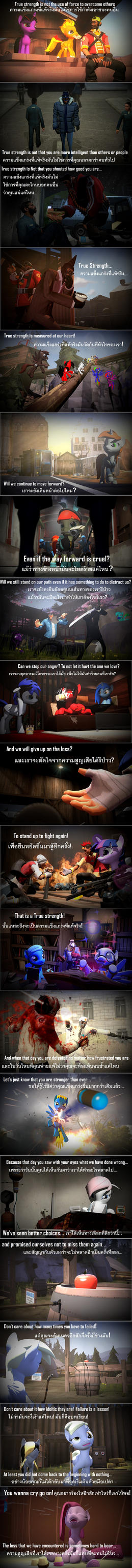 Lesson form Game True strength by pinrobotkit