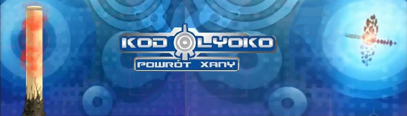 Kod Lyoko Powrot Xany logo