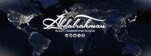 Designer-Abdalrahman's Profile Picture