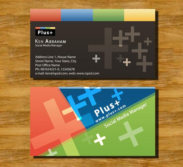 google plus business card psd by hdalive on deviantart. Black Bedroom Furniture Sets. Home Design Ideas