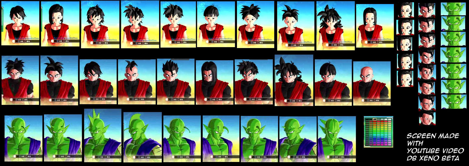 Hairstyles Xenoverse: Dragonball Xenoverse Head Beta By Naruttebayo67 On DeviantArt