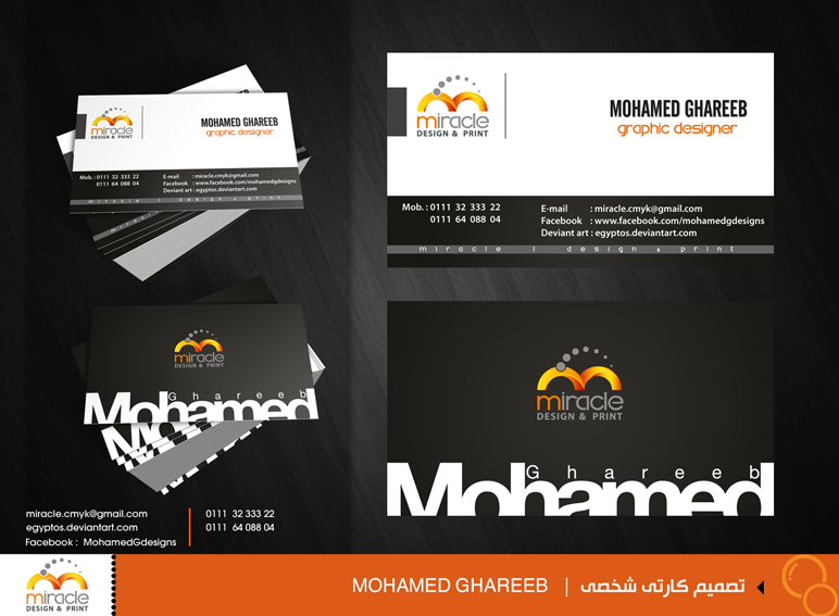 My new design my business card designs by egyptos on deviantart my new design my business card designs by egyptos reheart Gallery