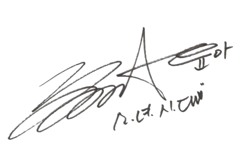 SNSD Yoona Signature ~PNG~ by JaslynKpopPngs