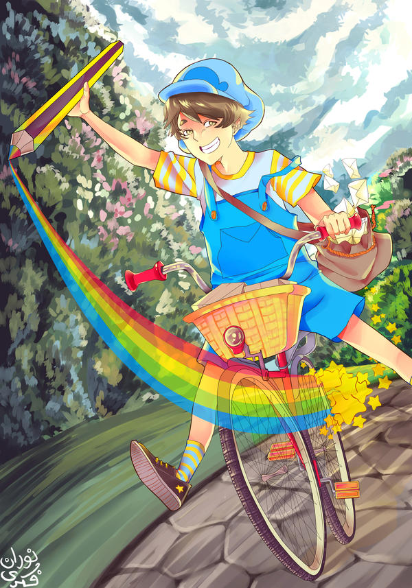 Rainbow Service by NoranFikri