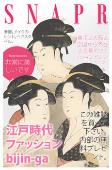 Edo Fashion Magazine