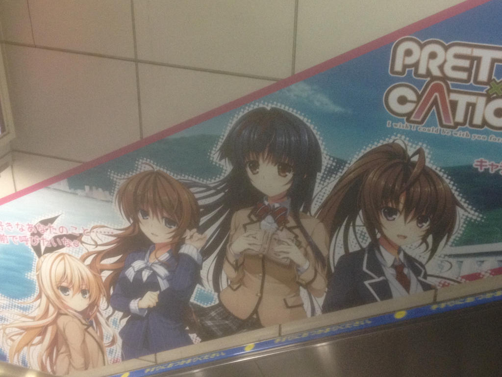 Escalator Promotional Anime Poster by USAthroughout