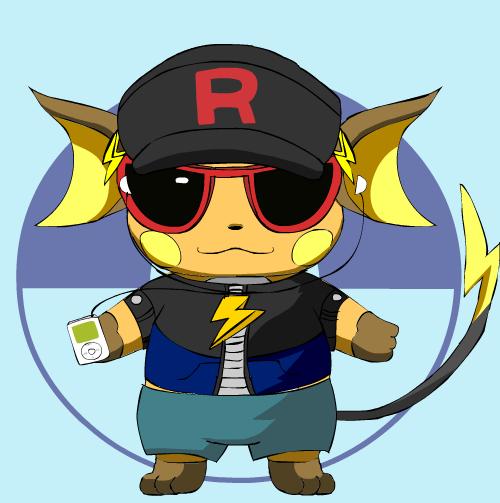Pikachu25sci95vt's Profile Picture