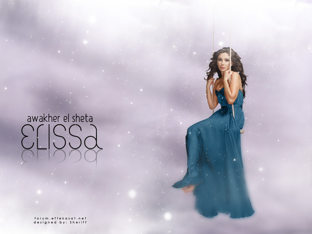 Elissa - Awakher El Sheta 2 by SheriffMagdy on DeviantArt