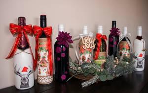 Christmas Bottles 2020