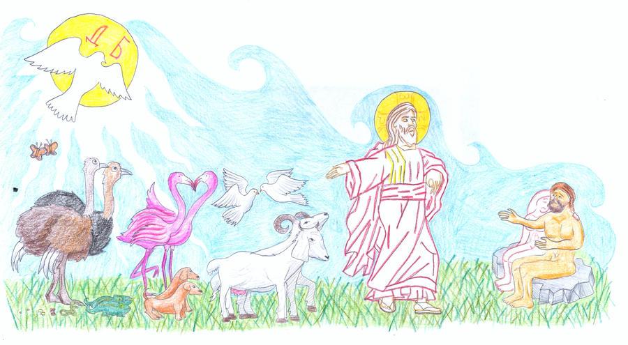Genesis 2:19-20 by Parastos