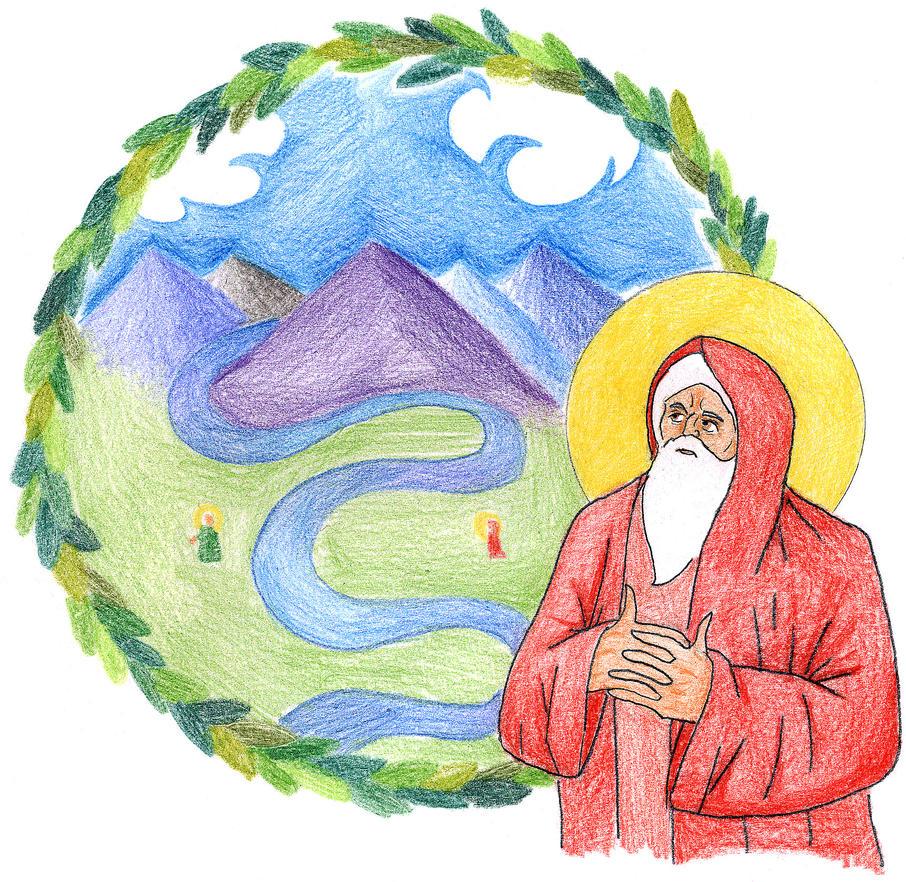 Genesis 13:10-12 (The Divide) by Parastos