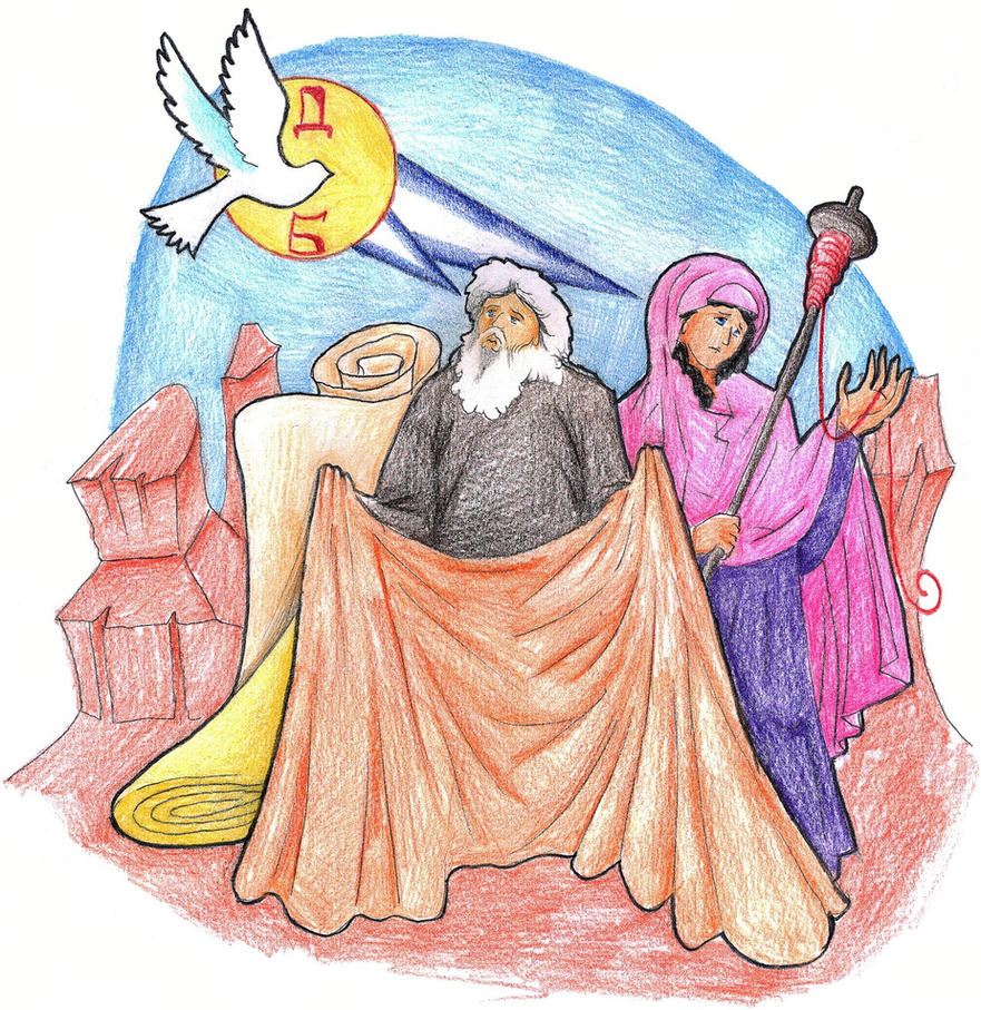 Exodus 28:2-3 (Making of Holy Garments) by Parastos