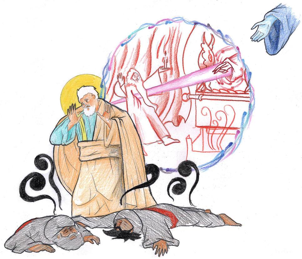 Leviticus 16:1-2 by Parastos