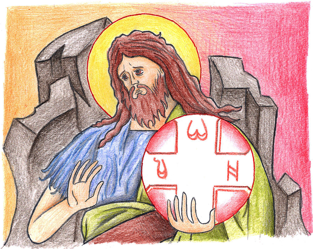 John 1:19-20 (John's Testimony) by Parastos
