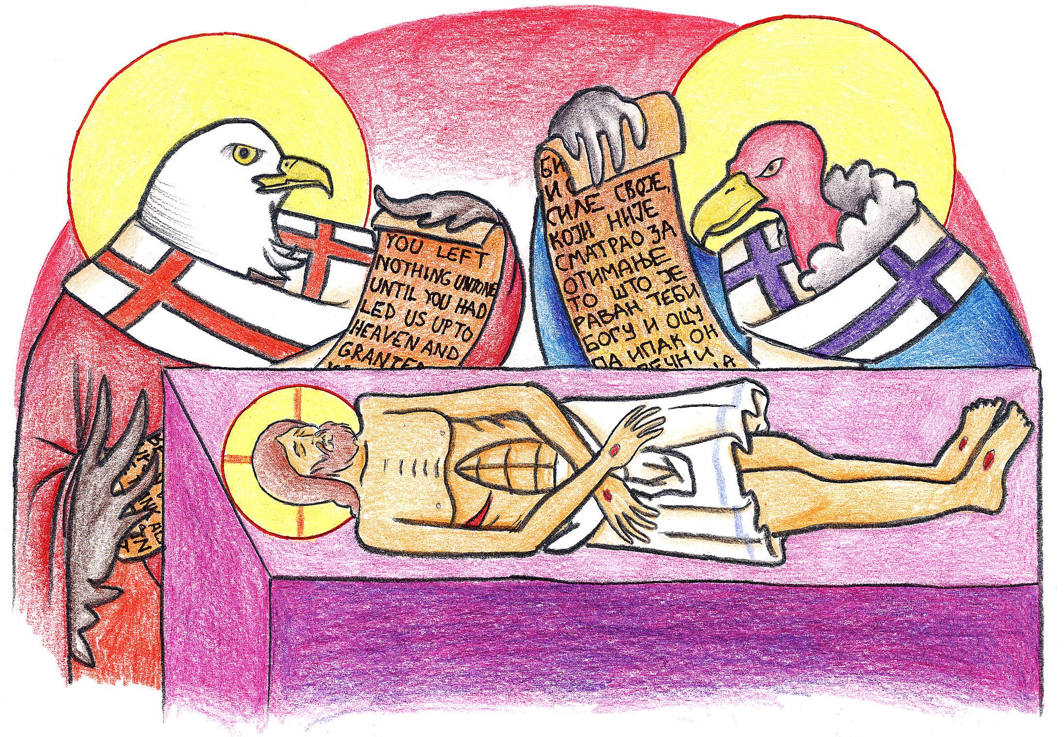 Matthew 24:28 by Parastos