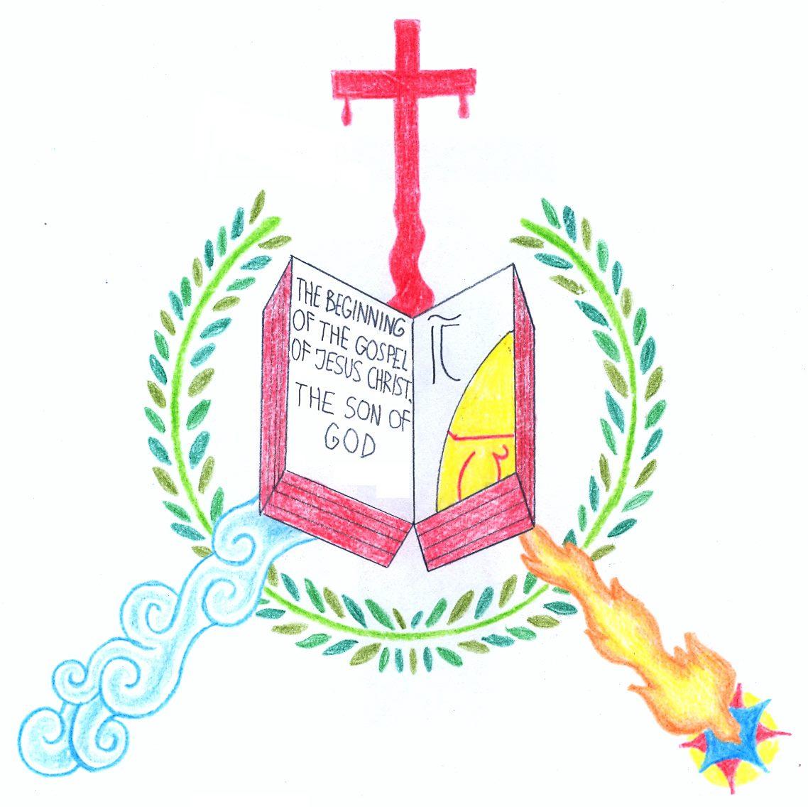 Mark 1:1 by Parastos