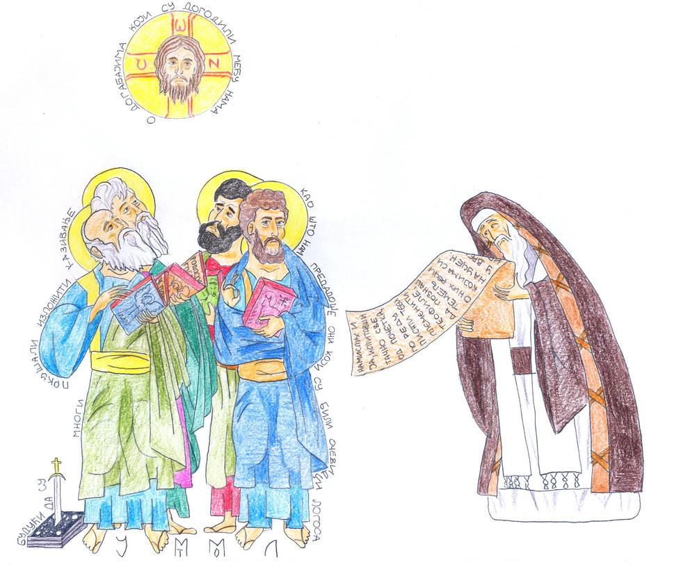Luke 1:1-4 by Parastos
