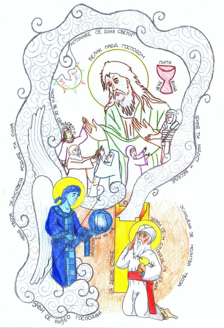 Luke 1:11-16 by Parastos